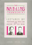 The Nanjing Seminars Transcript: Lectures By Professor: Lian, Qiu Mao