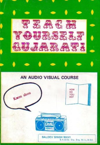 9780951269848: Teach Yourself Gujarati: An Audiovisual Course