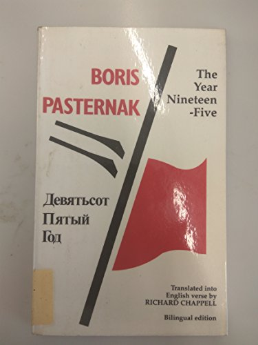 9780951384305: Year Nineteen-five (English and Russian Edition)