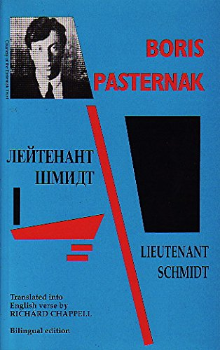 9780951384329: Lieutenant Schmidt (English and Russian Edition)
