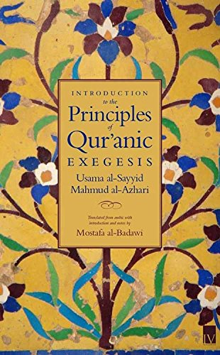 9780952085324: Introduction to the Principles of Quranic Exegesis