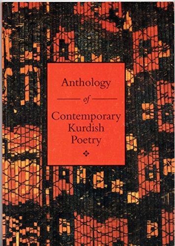 9780952499107: Anthology of contemporary Kurdish poetry