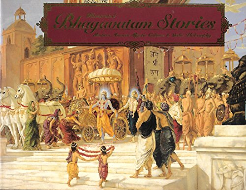 9780952758006: Illustrated Bhagavatam Stories: India's Ancient Mystic Culture and Vedic Philosophy (India's Glory & Decline)