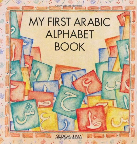 9780952789505: My First Arabic Alphabet Book
