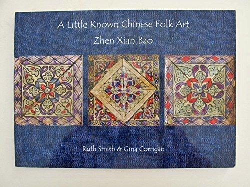 9780952880448: A Little Known Chinese Folk Art: Zhen Xian Bao