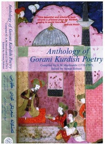 9780952905004: Anthology of Gorani Kurdish Poetry (English and Kurdish Edition)