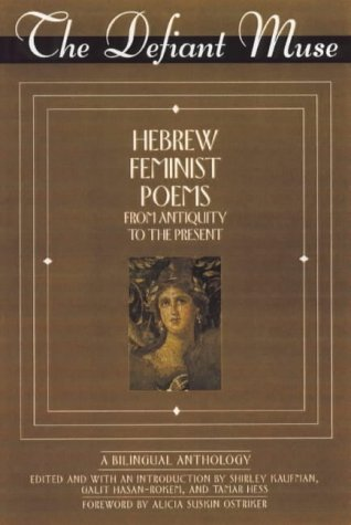 9780952942641: The Defiant Muse: Hebrew Feminist Poems from Antiquity to the Present: A Bilingual Anthology (English and Hebrew Edition)