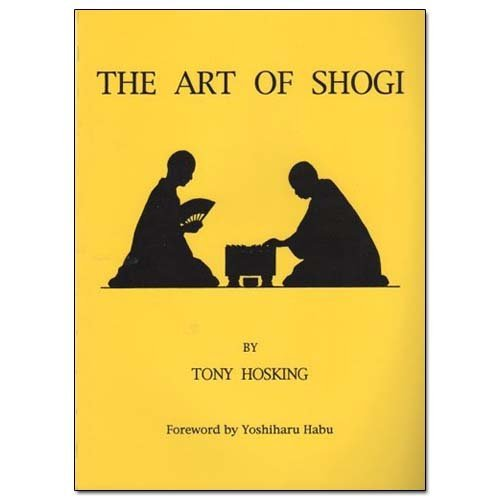 9780953108909: The Art of Shogi