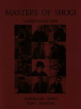 9780953108947: Masters of Shogi: Games Collection