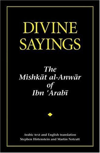 Divine Sayings  Mishkat al-anwar  101 Hadith