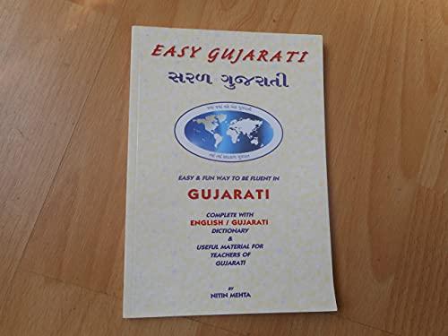 9780953568307: Easy Gujarati