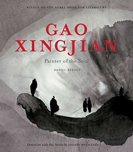 9780953783977: Gao Xingjian: Painter of the Soul
