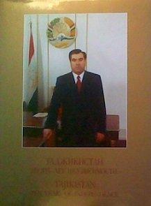 9780954042516: Tajikistan: Ten Years of Independence