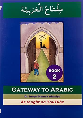 Gateway to Arabic: Imran Alawiye