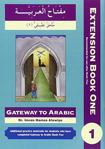 9780954083342: Gateway to Arabic Extension (Bk. 1) (English and Arabic Edition)