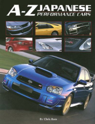 9780954106379: A-Z Japanese Performance Cars