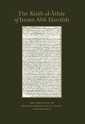 Kitab Al-Athar of Imam Abu Hanifah: Hanifah Abu Imam