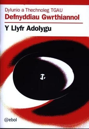 9780954757823: Dylunio a Thechnoleg Tgau: Defnyddiau Gwrthiannol - Llyfr Adolygu,Y