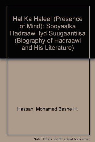 9780954767402: Hal Ka Haleel (Presence of Mind): Sooyaalka Hadraawi Iyd Suugaantiisa (Biography of Hadraawi and His Literature)