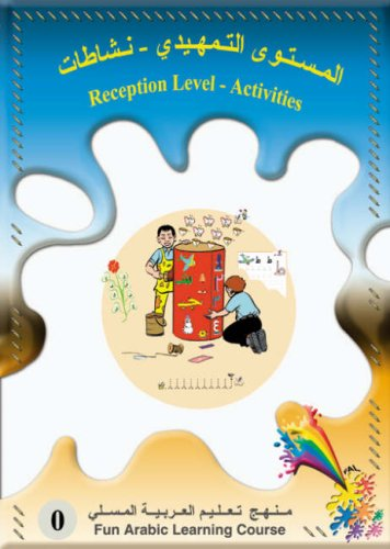 9780954933715: Fun Arabic Learning: Reception Level Activities Book