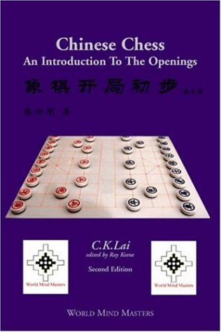 9780954994327: Chinese Chess: An Introduction To The Openings