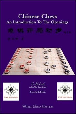 9780954994334: Chinese Chess: An Introduction To The Openings