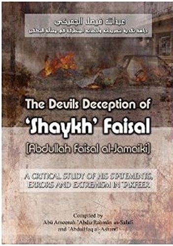 Abdullah El-Faisal Al-Jamayki: A Critical Study of: Al-Ashanti, AbdulHaq