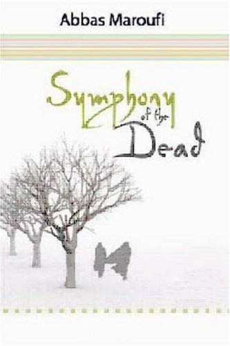 9780955233968: Symphony of the Dead