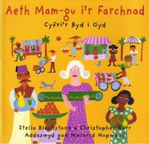 9780955265921: Aeth Mam-gu I'r Farchnad: Cyrfi'r Byd I Gyd