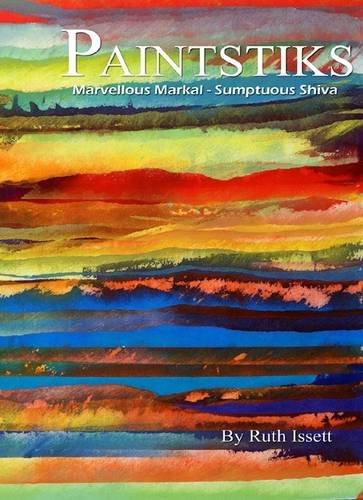 9780955404832: Paintstiks: Marvellous Markal - Sumptuous Shiva
