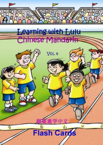9780955479489: Flash Cards: Learning with Lulu - Chinese Mandarin: v. 4