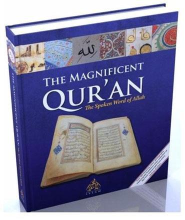 9780955523830: The Magnificent Qur'an: A Unique History of Preservation