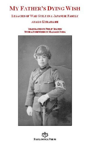 9780955558221: My Father's Dying Wish: Legacies of War Guilt in a Japanese Family