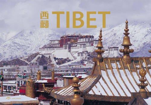 9780955605765: Tibet
