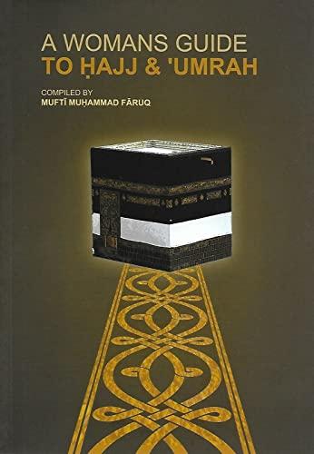 9780955697319: Hidayatun Nahw (Arabic Edition)