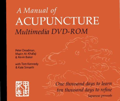 9780955909610: 12: Manual of Acupuncture: Multimedia DVD-ROM