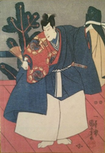 9780956031754: Dai Nippon: Kabuki Prints from the Henry Dyer Collection