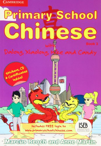 9780956052629: Dragons Primary School Chinese Book 3