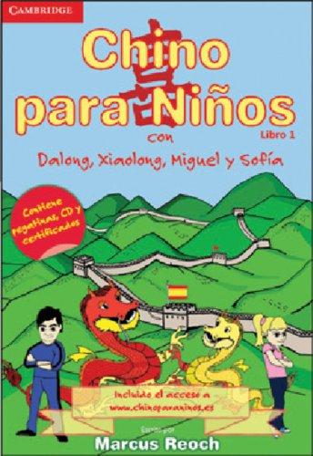 9780956052698: Dragons Chino para Ninos Libro 1 Spanish
