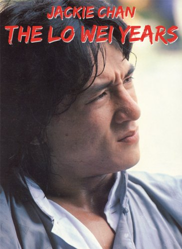 9780956078643: Jackie Chan - The Lo Wei Years