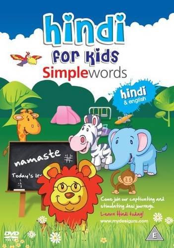 9780956185006: Hindi for Kids: Simple Words (Hindi and English) (English and Hindi Edition)
