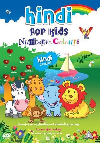 9780956185037: Hindi for Kids: Numbers and Colours (Hindi and English)