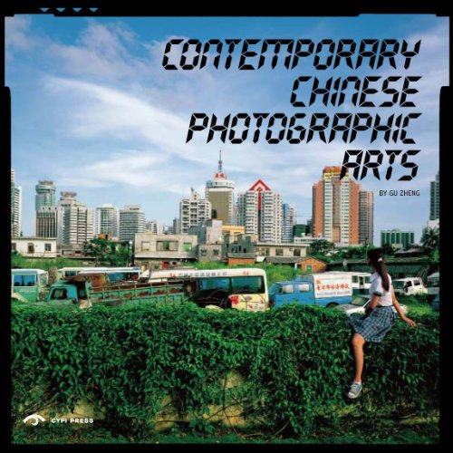 9780956288066: Contemporary Chinese Photography