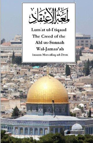 9780956421401: Lum'at ul-I'tiqaad: The Creed of the Ahl us-Sunnah wal-Jamaa'ah