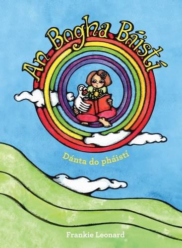9780956501653: An Bogha Baisti 2014: Danta do Phaisti (Irish Edition)