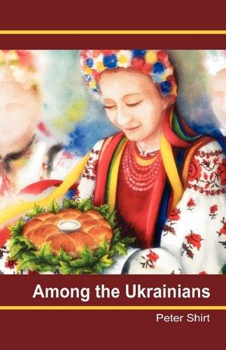 9780956512901: Among the Ukrainians