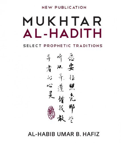 9780956587411: Mukhtar al-Hadith: Selection of Noble Prophetic Traditions