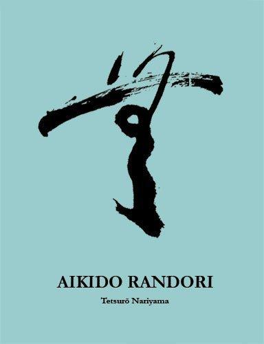 9780956620507: Aikido Randori