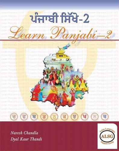 9780956672803: Learn Panjabi-2