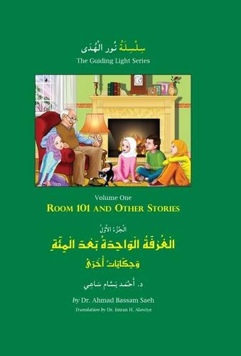 9780956688200: Room 101 and Other Stories (The Guiding Light Series)